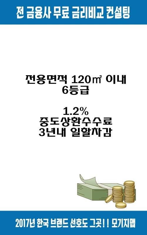 c2c3107a5d128132afd56c50710fdb96_1493103